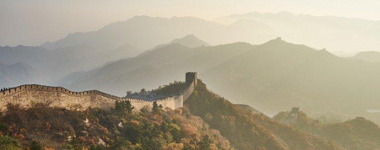 Programa de Prácticas Profesionales en China