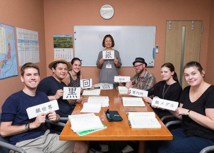 clases-japones-fukuoka