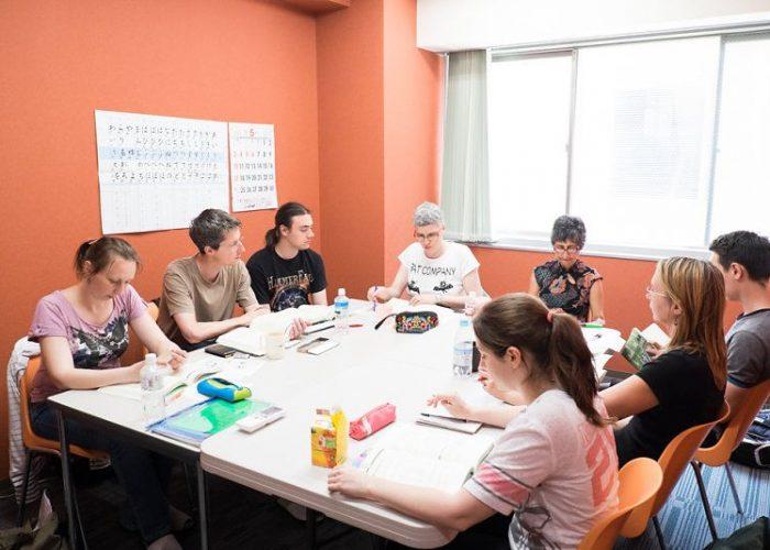 clases-japones-japon