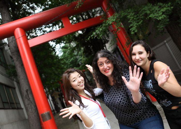 cursos-japones