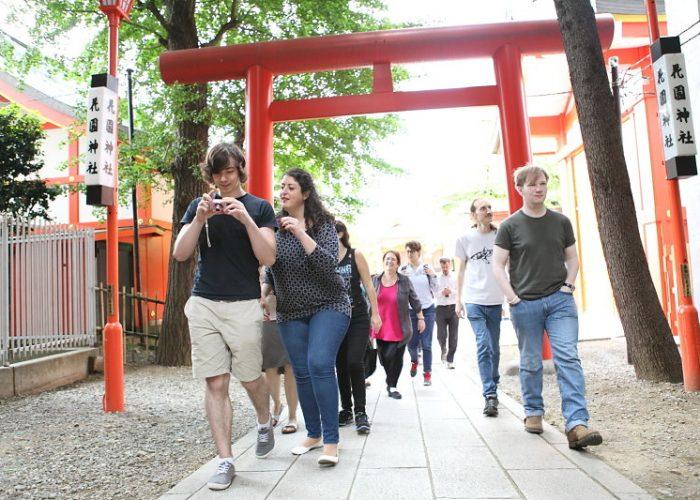 cursos-japones-japon
