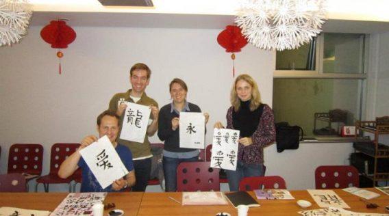 cursos-china