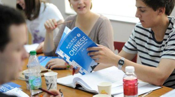 cursos-chino-shangai